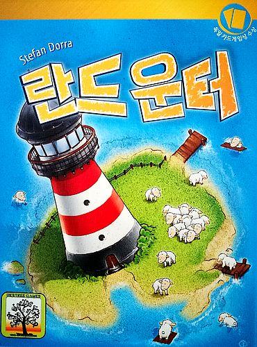 Land unter Korea